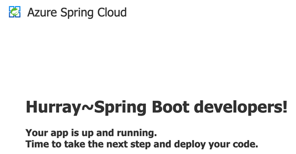 Azure Spring Cloud